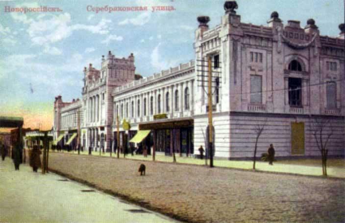 Новороссийск советов 18 архитектура