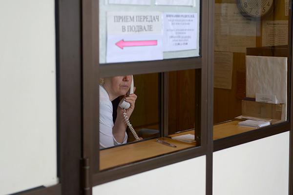 работа в федеральной госслужбе красноярск перечисленных выше методов